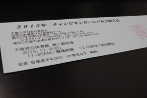 IMG_9588
