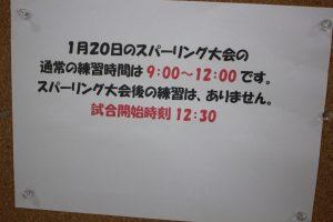 IMG_2350