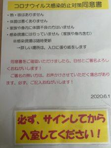 IMG_5236